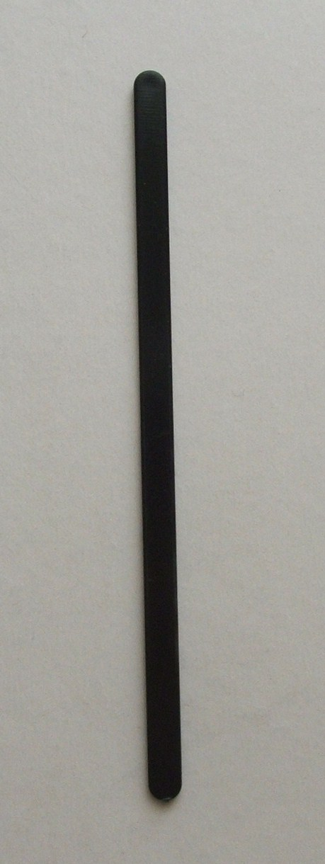 Coffee / Tea Stirrer - 4.5 inch